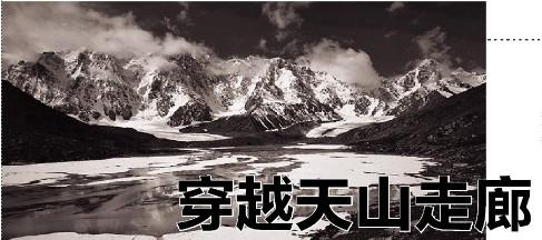 明朝末年,生活在新疆天山北部的塔尔巴哈台(今塔城)及其以北地区的
