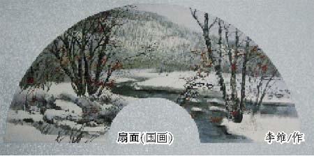 2009年,我去了蒲石河,杨树林里夹杂着枫树,杨树已经落叶了,而枫树正红